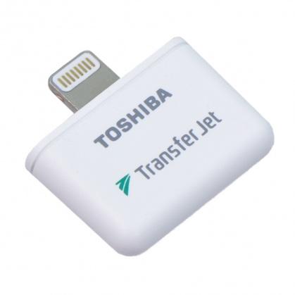 TransferJet™(近接無線通信)対応アダプタ(iPhone / iPad / iPod対応)