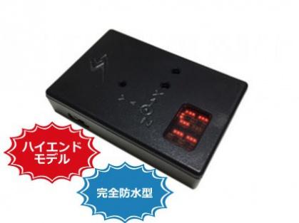 DSP防水型ワイヤレス9軸モーションセンサ